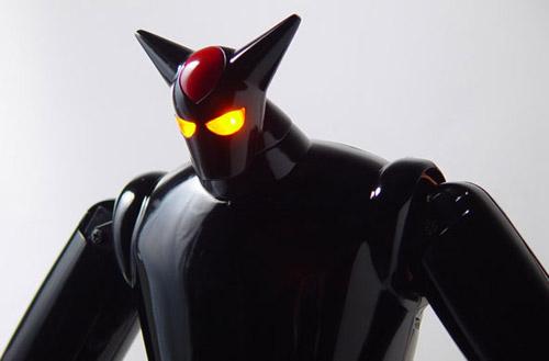 bad-robot - Artificial Expo de Grupo ADD